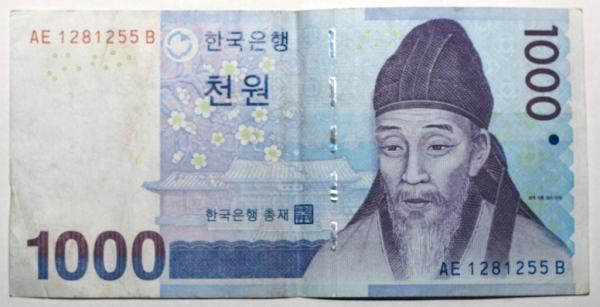 1000won.jpg