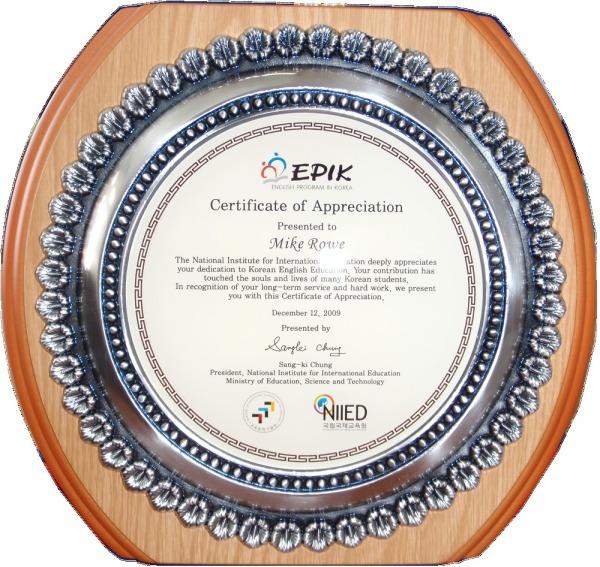 EPIK Award.jpg